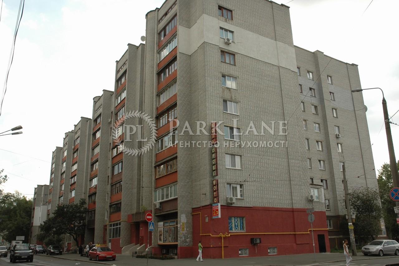 Офіс, вул. Межигірська, Київ, M-2408 - Фото 6