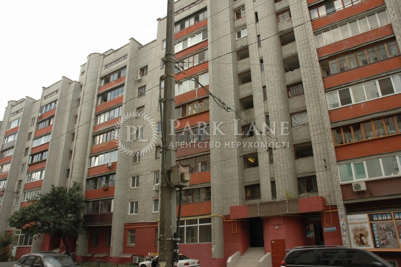 Офіс, вул. Межигірська, Київ, M-2408 - Фото 7