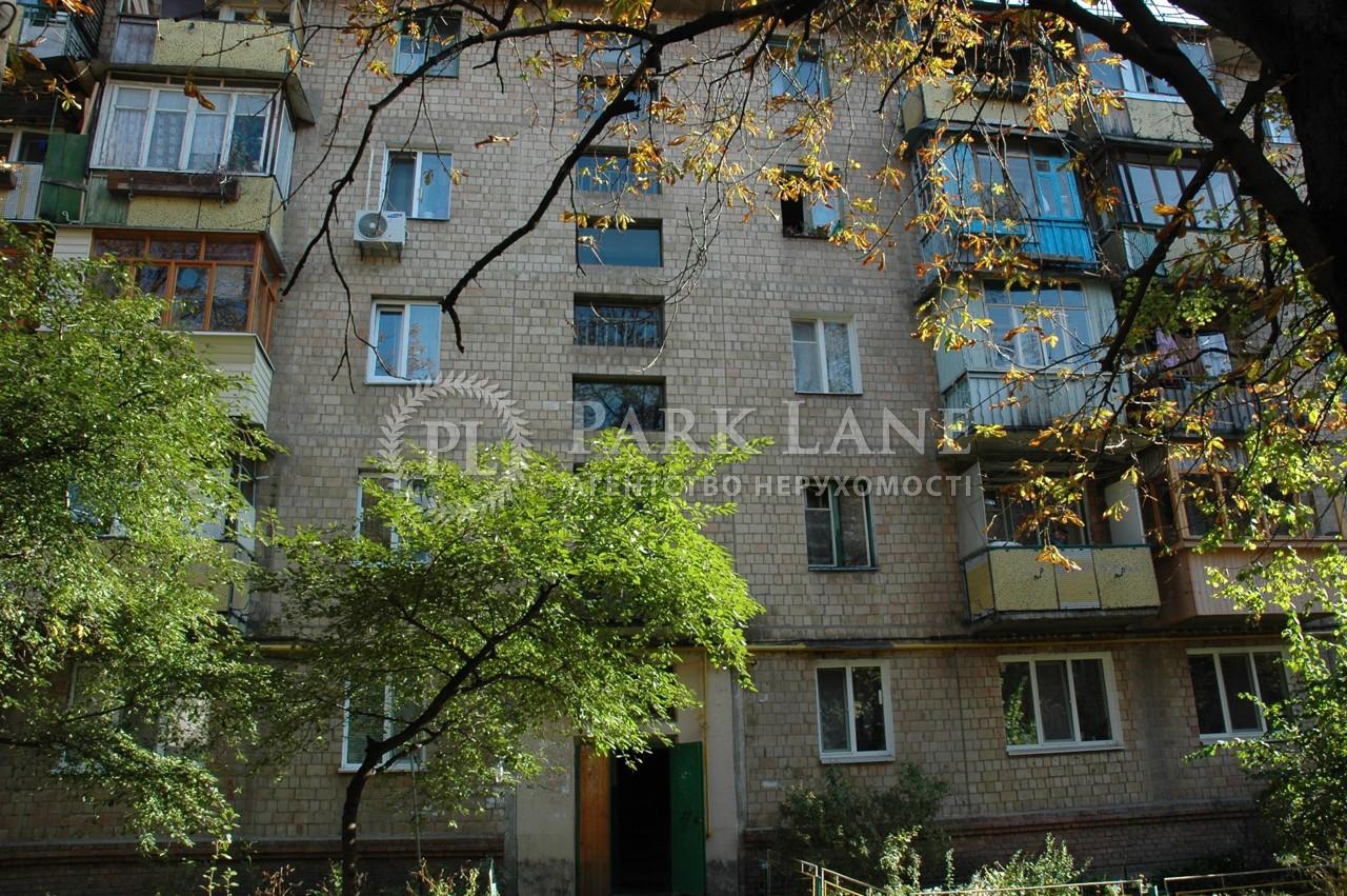 Квартира ул. Вышгородская, 48а, Киев, Z-2469 - Фото 2