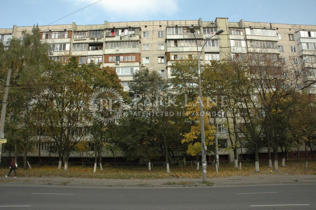 Квартира вул. Івашкевича Я., 5, Київ, B-65863 - Фото 1