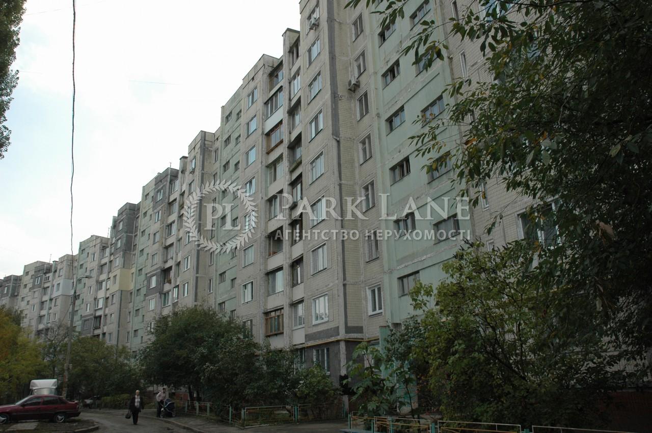 Квартира вул. Івашкевича Я., 5, Київ, B-65863 - Фото 19