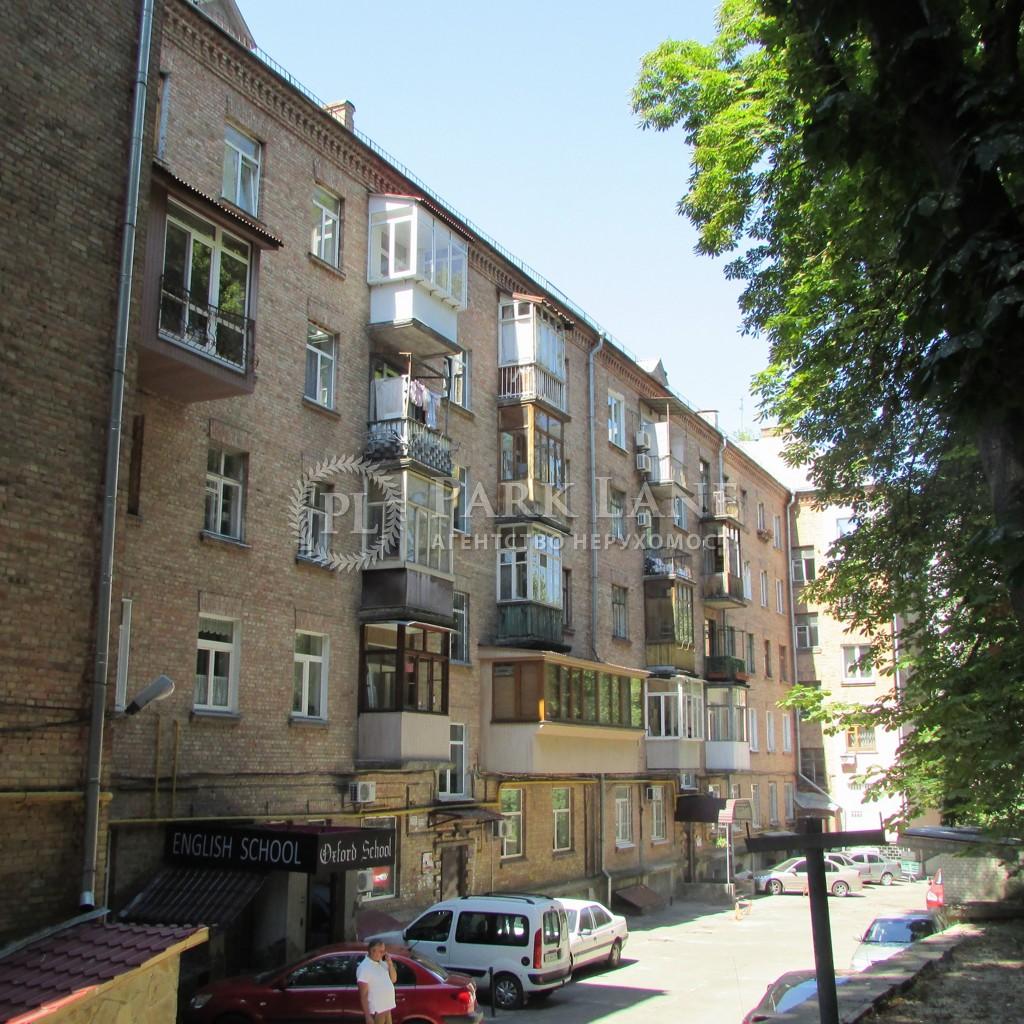Квартира ул. Первомайского Леонида, 9а, Киев, N-18436 - Фото 1