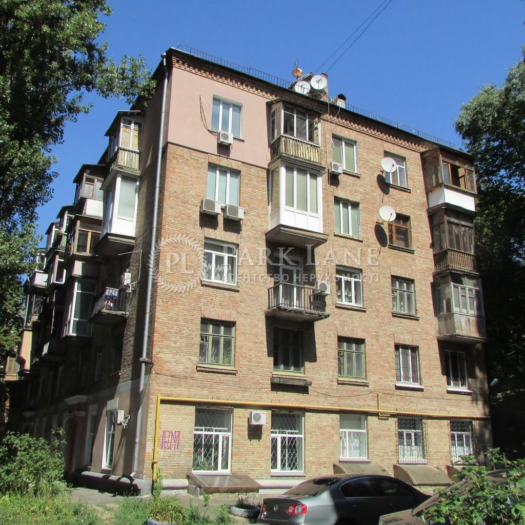 Квартира ул. Первомайского Леонида, 9а, Киев, N-18436 - Фото 20