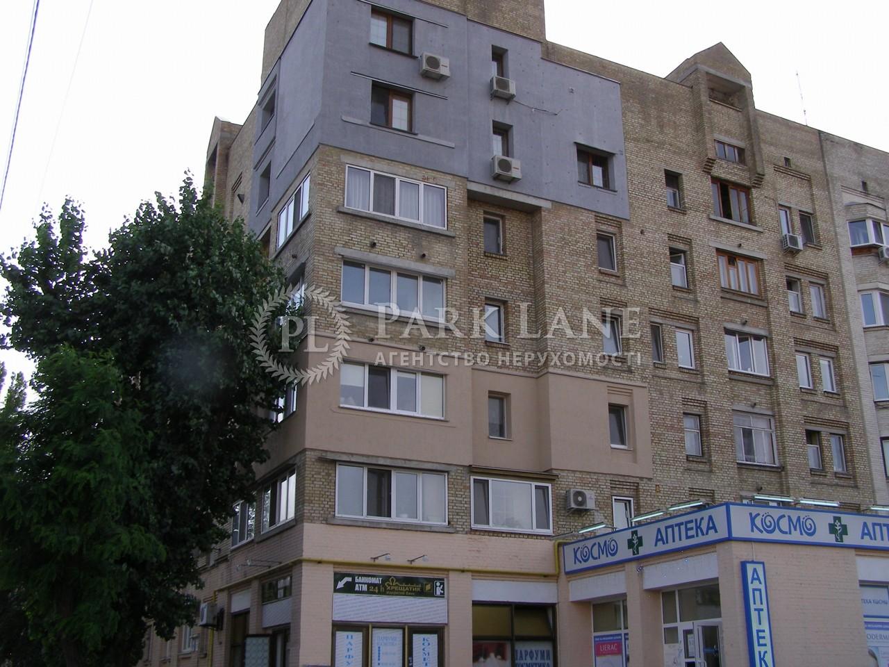 Аптека, вул. Межигірська, Київ, X-29059 - Фото 1