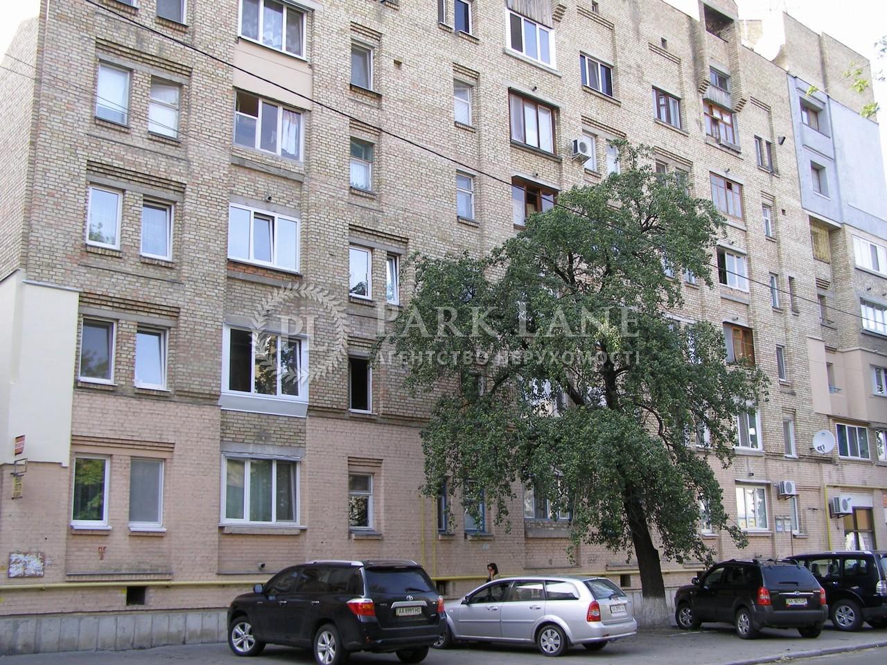 Аптека, вул. Межигірська, Київ, X-29059 - Фото 8