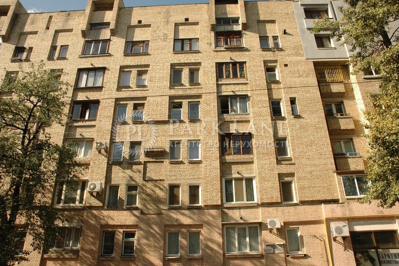 Аптека, вул. Межигірська, Київ, X-29059 - Фото 9