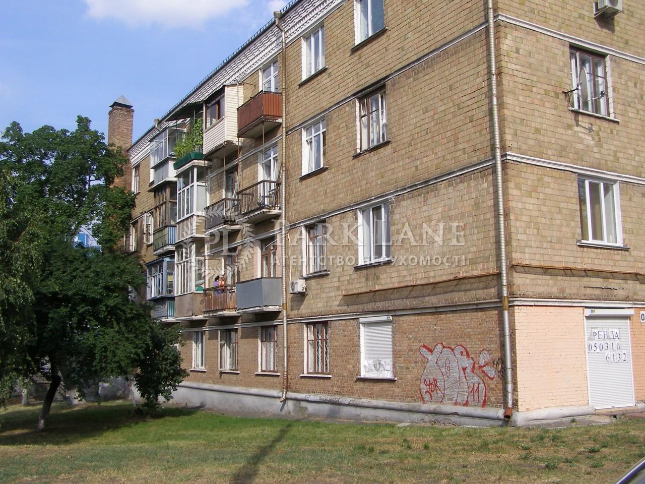 Квартира Z-356999, Липкивского Василия (Урицкого), 14/18, Киев - Фото 2
