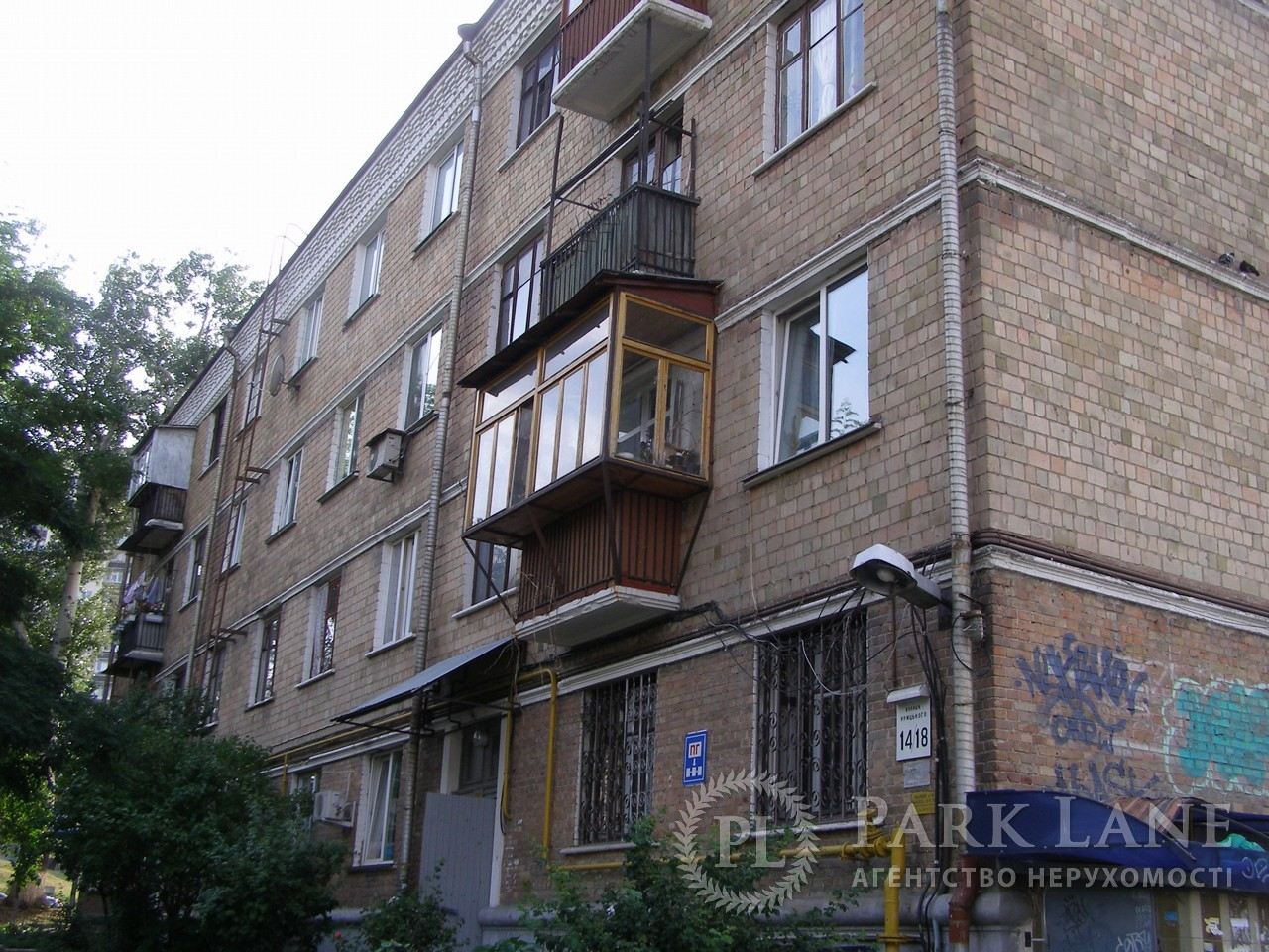 Квартира Z-356999, Липкивского Василия (Урицкого), 14/18, Киев - Фото 1
