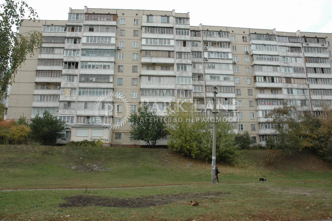 Квартира ул. Мостицкая, 14, Киев, Z-399341 - Фото 2