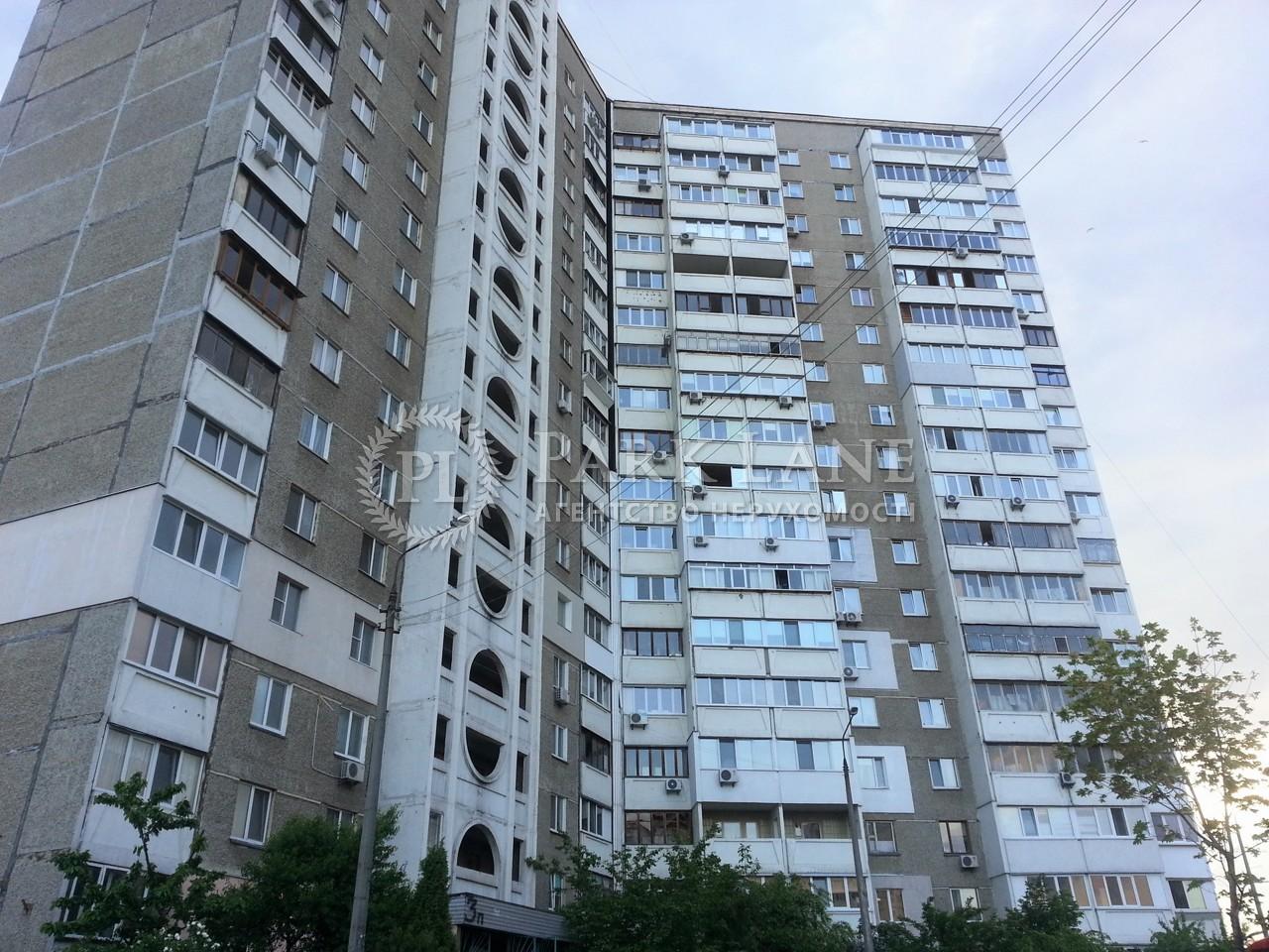 Квартира ул. Ревуцкого, 4, Киев, Z-268133 - Фото 1