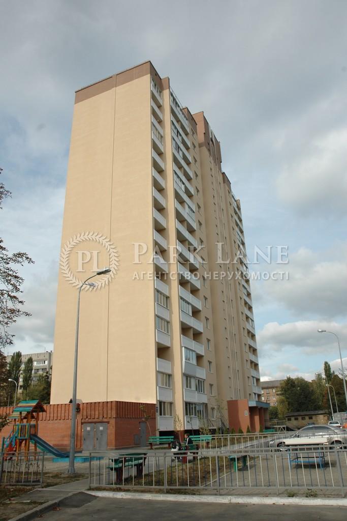 Квартира ул. Автозаводская, 15а, Киев, H-23757 - Фото 1