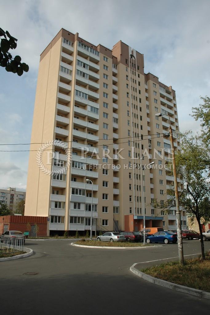 Квартира ул. Автозаводская, 15а, Киев, H-23757 - Фото 9