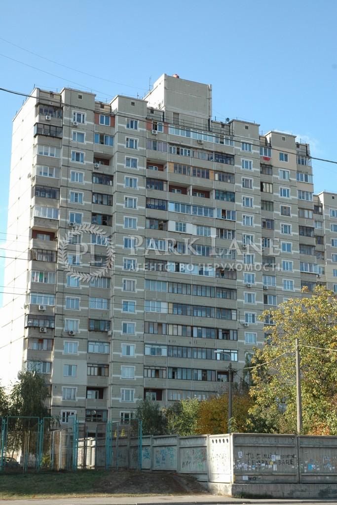 Квартира ул. Автозаводская, 71, Киев, A-97010 - Фото 1