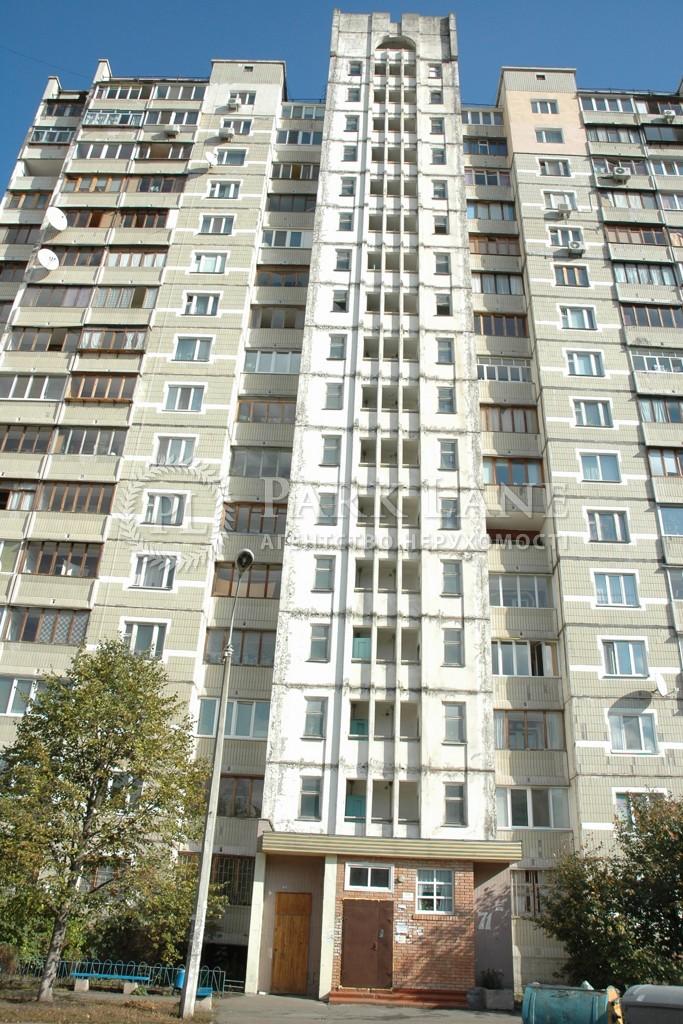 Квартира ул. Автозаводская, 71, Киев, A-97010 - Фото 12