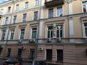 Квартира J-13265, Липская, 9а, Киев - Фото 3