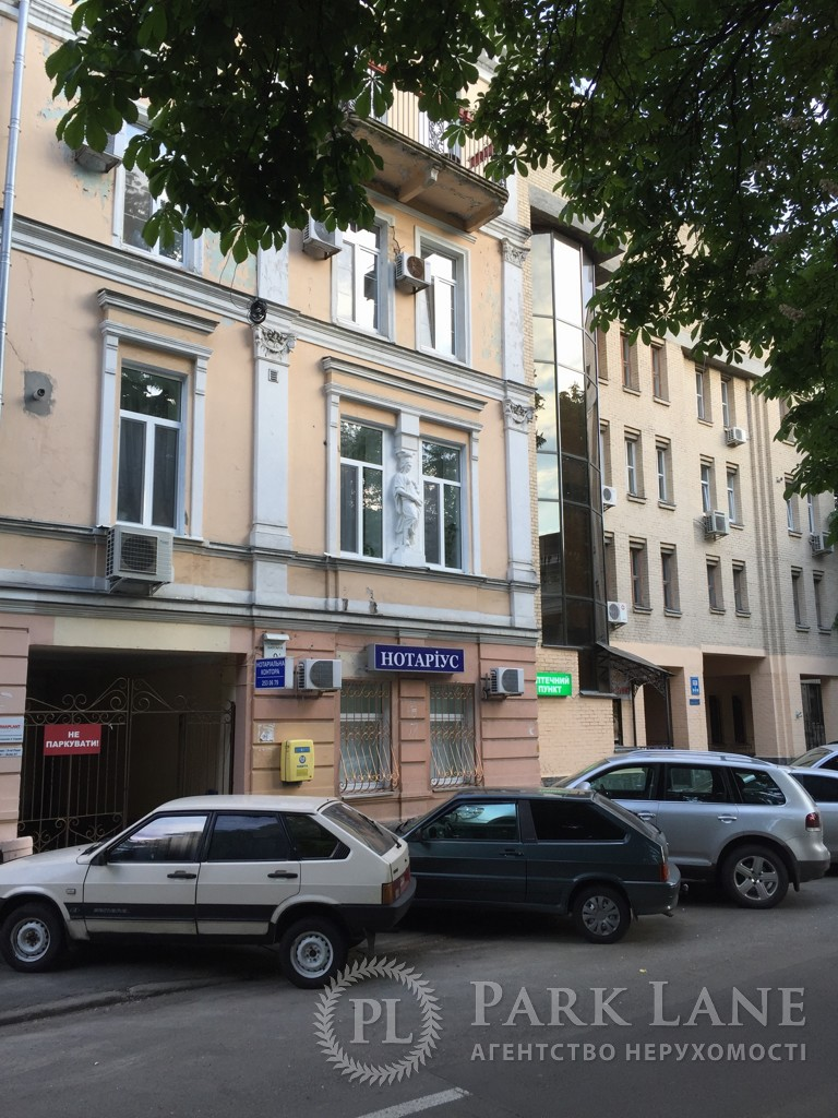 Квартира ул. Липская, 9а, Киев, J-13265 - Фото 19