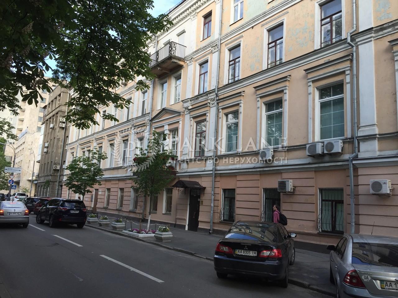 Квартира ул. Липская, 9а, Киев, J-13265 - Фото 1