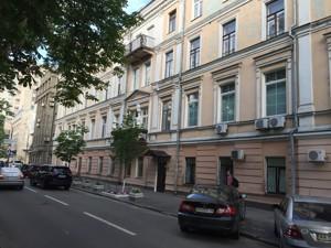 Квартира J-13265, Липская, 9а, Киев - Фото 2