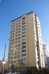 Коммерческая недвижимость, I-32481, Героев Сталинграда просп., Оболонский район