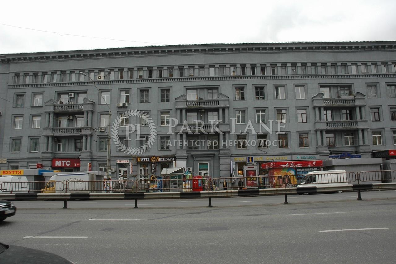 Квартира Політехнічний пров., 1/33, Київ, B-94090 - Фото 1