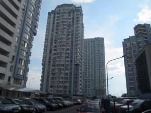 Квартира B-94528, Дніпровська наб., 26б, Київ - Фото 1