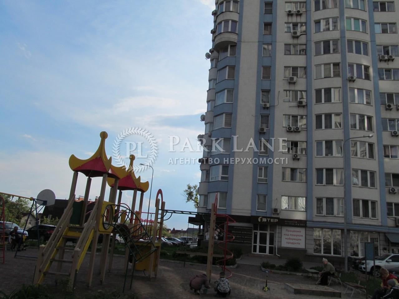 Квартира K-30619, Дніпровська наб., 26б, Київ - Фото 3