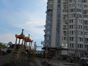 Квартира B-94528, Дніпровська наб., 26б, Київ - Фото 4