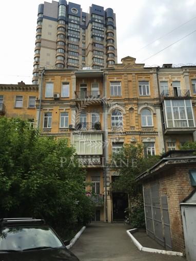 Квартира Шелковичная, 18, Киев, I-32360 - Фото