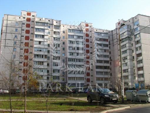 Квартира Урловская, 5, Киев, K-30400 - Фото