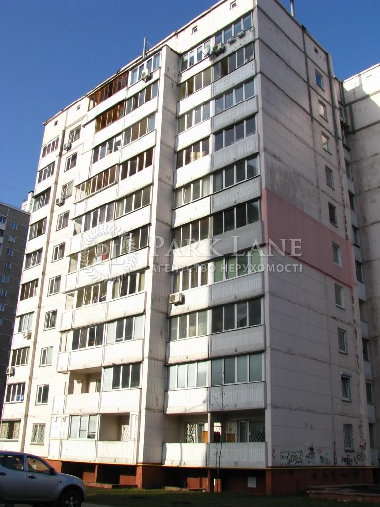 Квартира ул. Урловская, 5, Киев, E-16690 - Фото 3