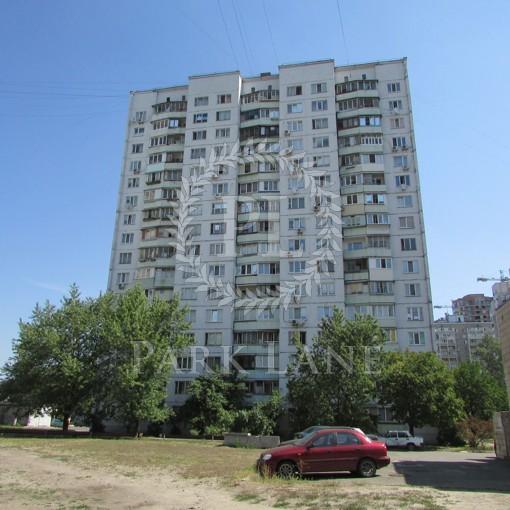Квартира, Z-1660475, 5