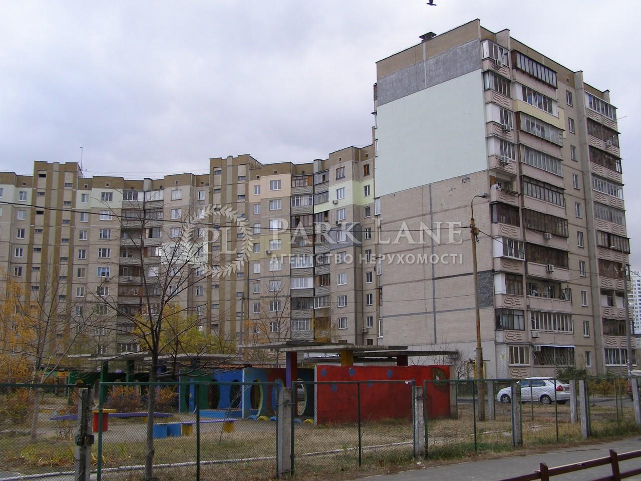 Квартира вул. Срібнокільська, 22а, Київ, R-3639 - Фото 10