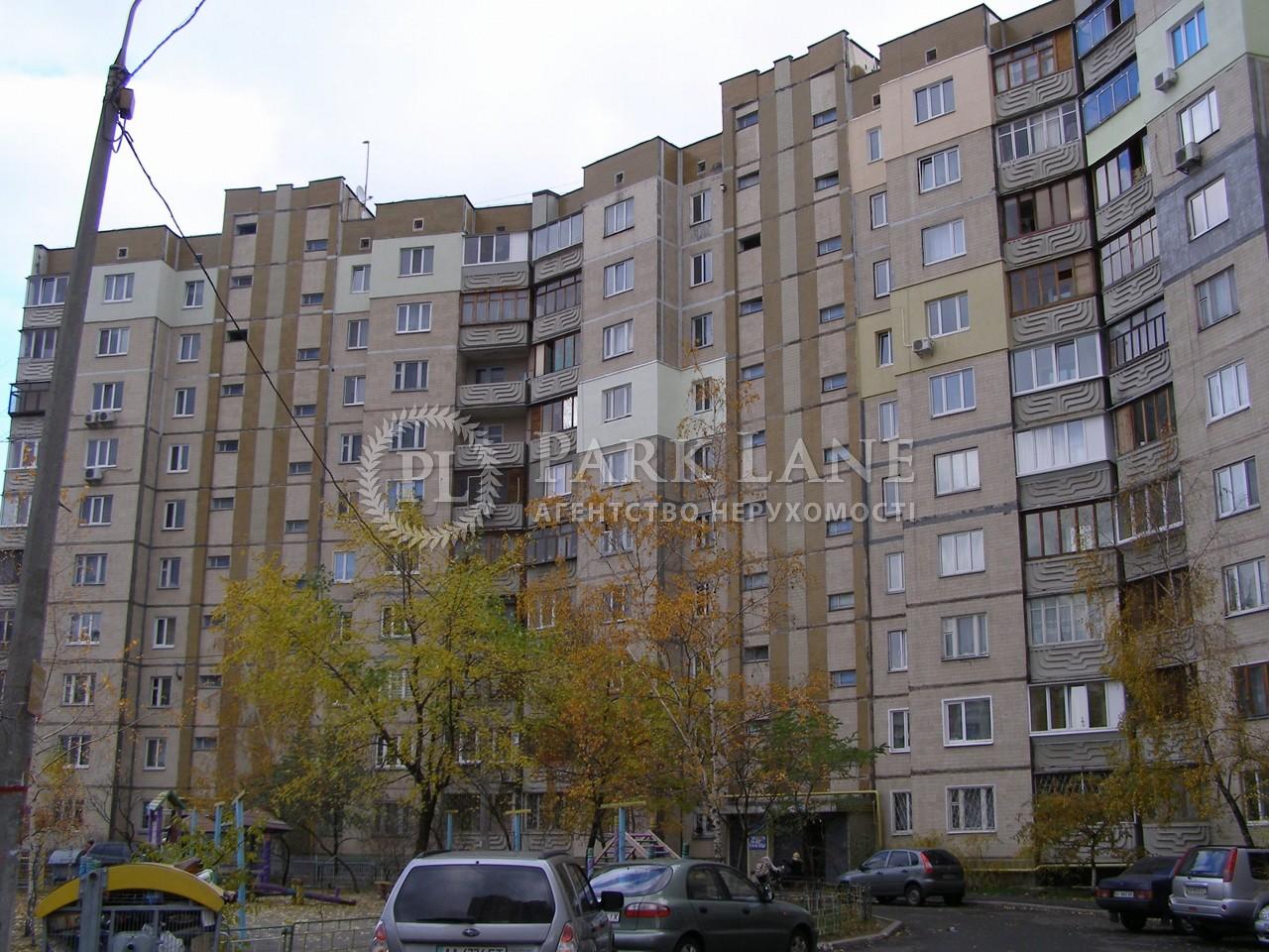 Квартира вул. Срібнокільська, 22а, Київ, R-3639 - Фото 11