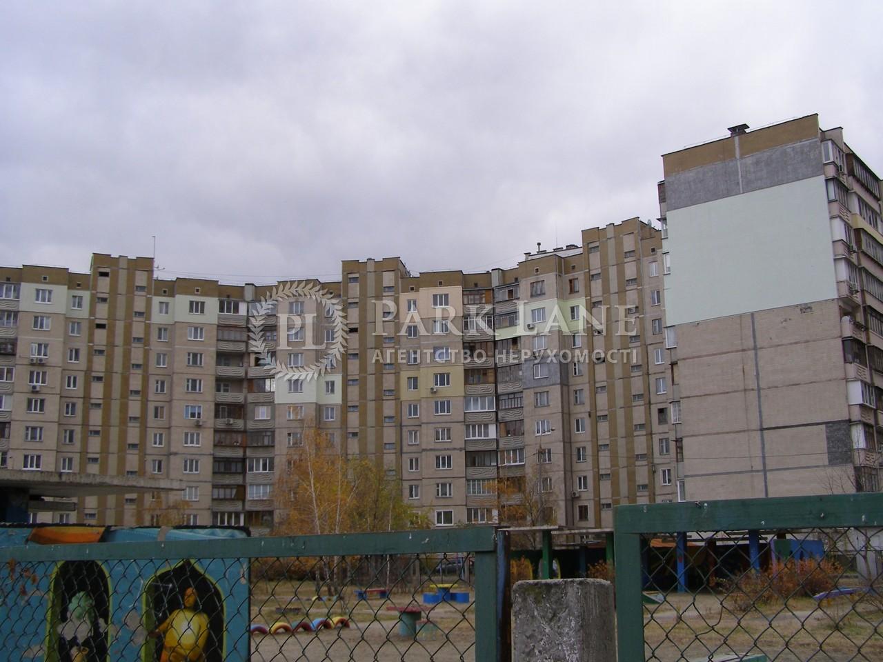 Квартира вул. Срібнокільська, 22а, Київ, R-3639 - Фото 1
