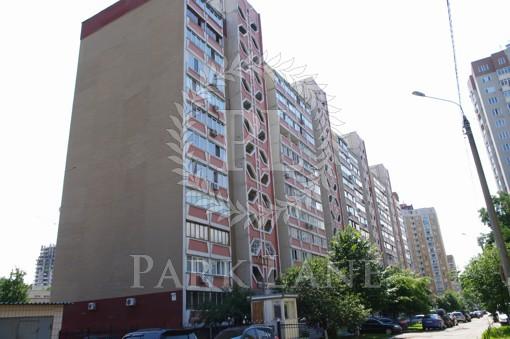 Квартира, N-21112, 7
