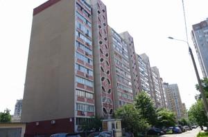 Квартира R-39803, Леваневского, 7, Киев - Фото 3