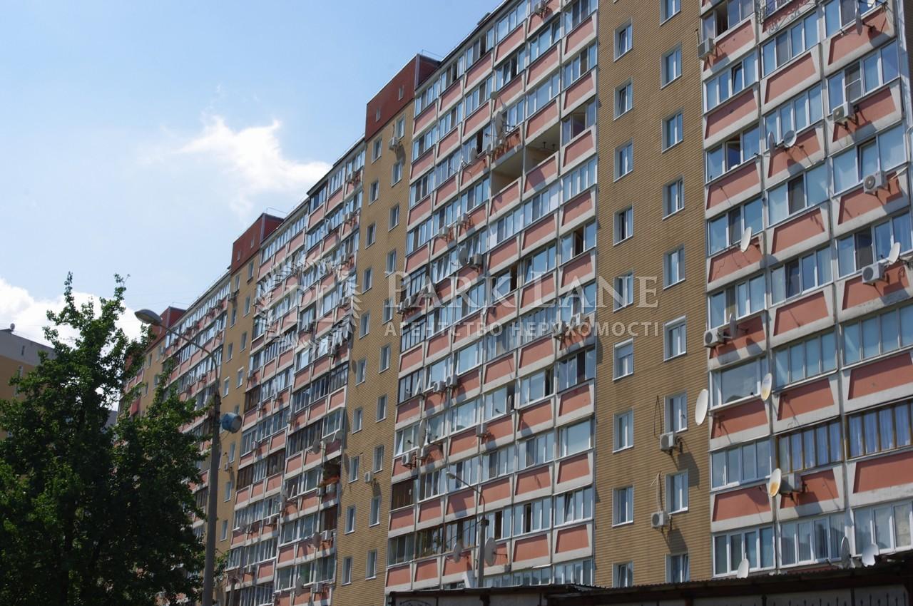 Квартира ул. Леваневского, 7, Киев, X-20072 - Фото 27