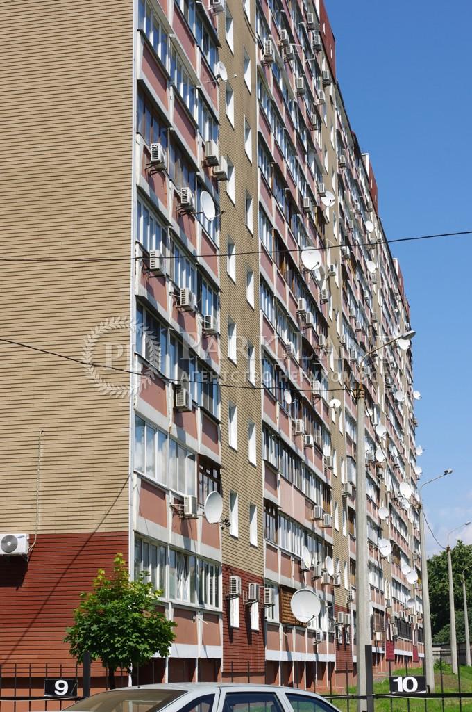 Квартира ул. Леваневского, 7, Киев, X-20072 - Фото 28