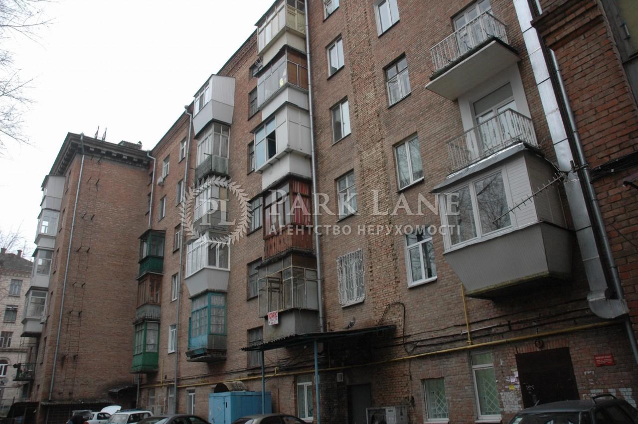 Квартира Воздухофлотский просп., 33/2, Киев, K-24856 - Фото 6