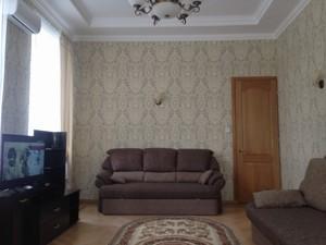 Квартира B-92094, Эспланадная, 2, Киев - Фото 6
