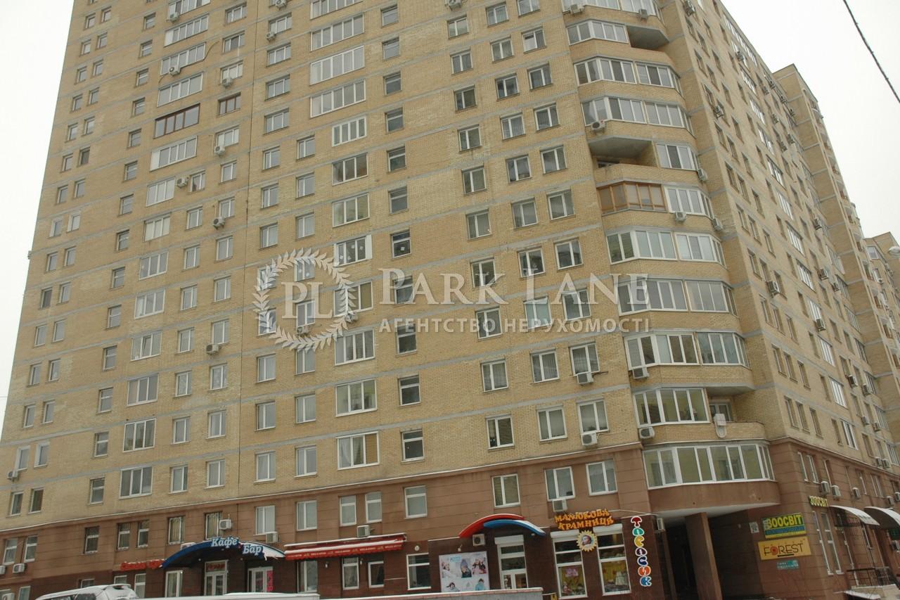 Офіс, вул. Микільсько-Слобідська, Київ, Z-1198142 - Фото 9