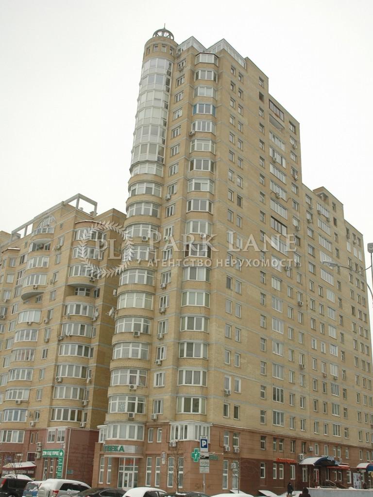 Офіс, вул. Микільсько-Слобідська, Київ, Z-1198142 - Фото 10