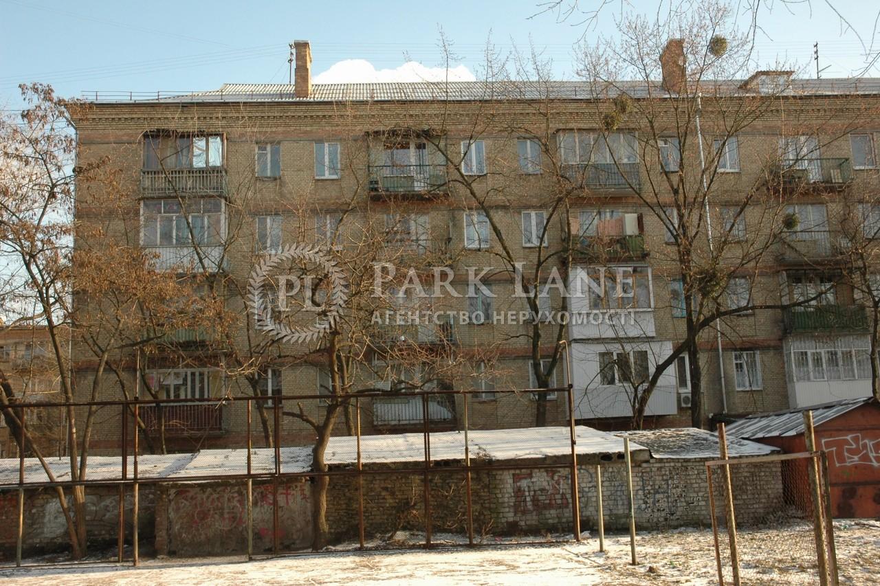 Квартира Гагарина Юрия просп., 3а, Киев, R-38563 - Фото 30