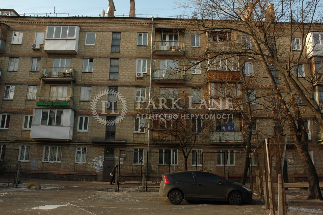 Квартира Гагарина Юрия просп., 3а, Киев, R-38563 - Фото 31
