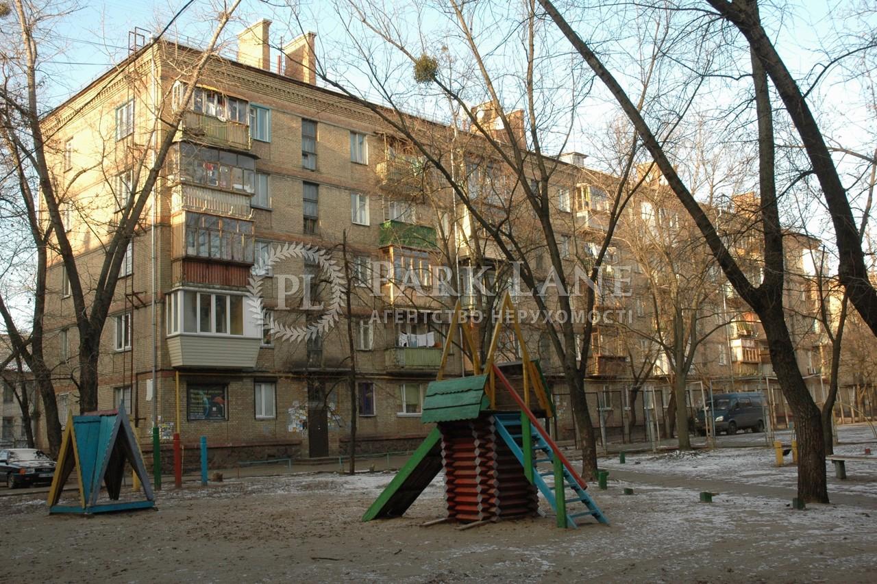 Квартира Гагарина Юрия просп., 3а, Киев, R-38563 - Фото 1