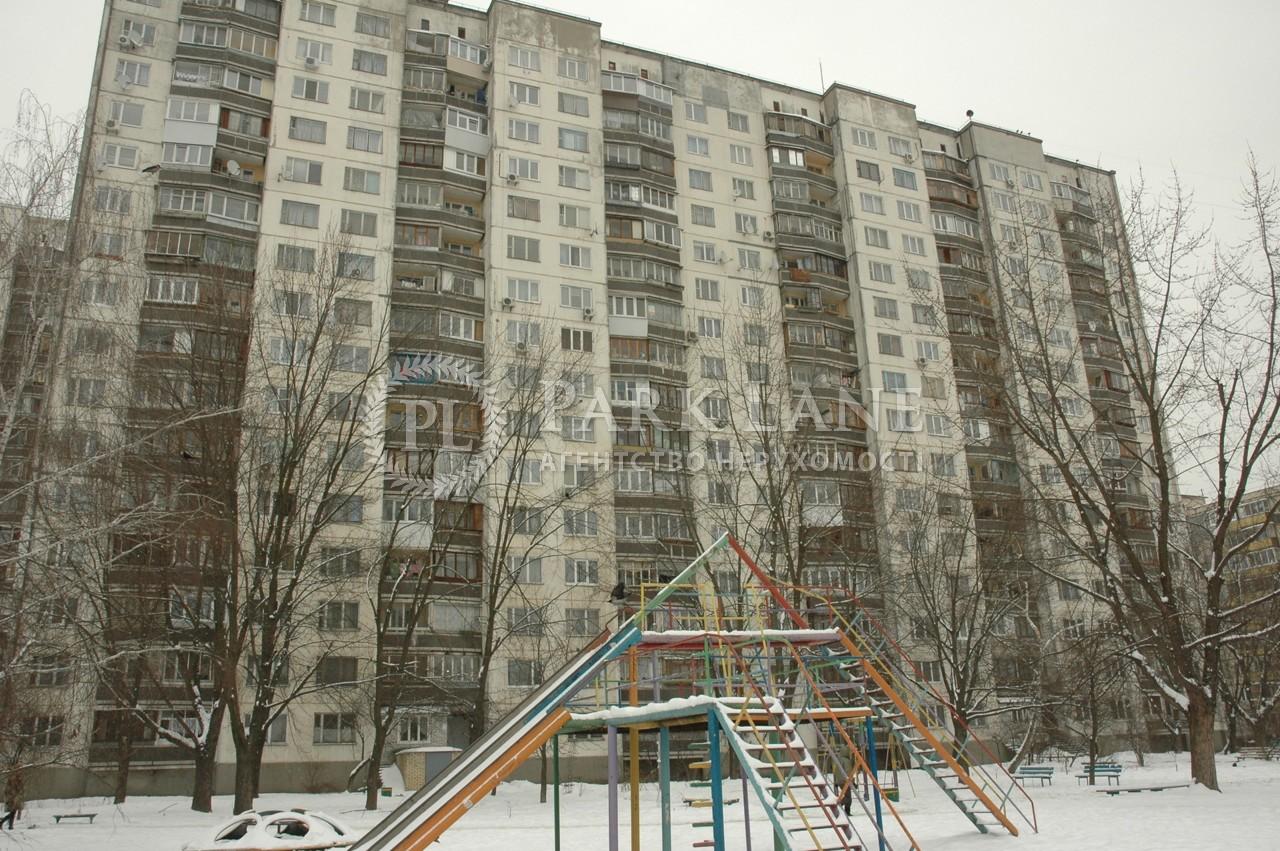 Квартира ул. Челябинская, 19, Киев, N-6540 - Фото 1