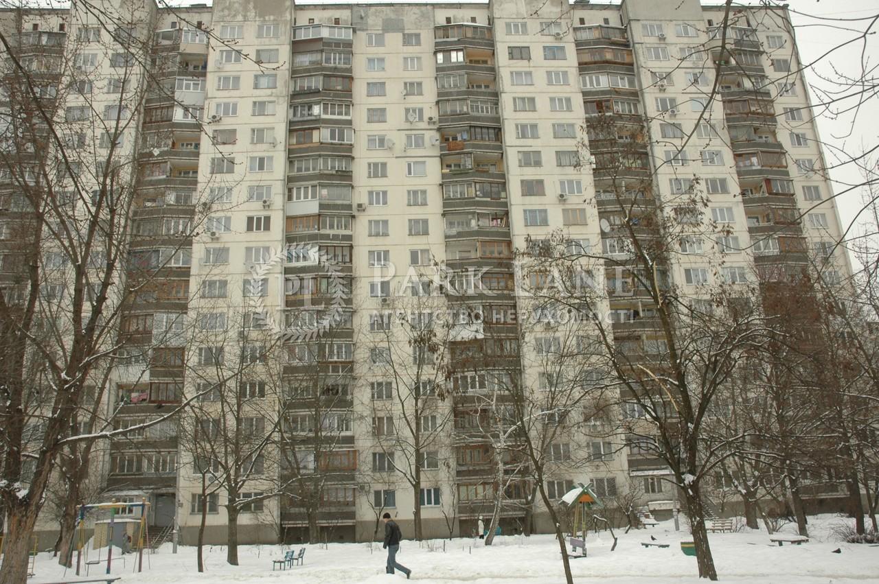 Квартира ул. Челябинская, 19, Киев, N-6540 - Фото 7