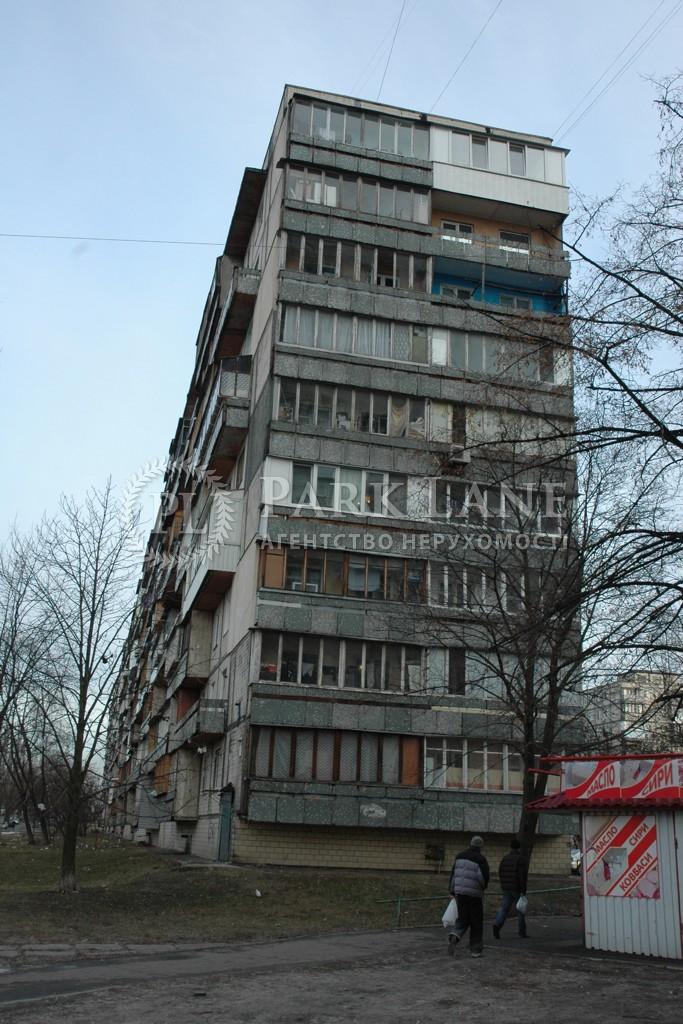 Квартира ул. Миколайчука Ивана (Серафимовича), 19, Киев, Z-791366 - Фото 4