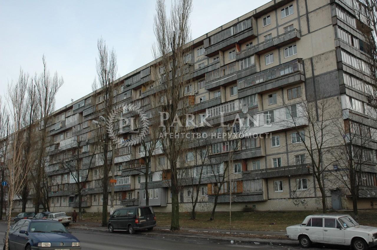 Квартира ул. Миколайчука Ивана (Серафимовича), 19, Киев, Z-791366 - Фото 1
