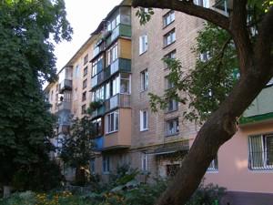Квартира Z-804041, Вышгородская, 48б, Киев - Фото 1